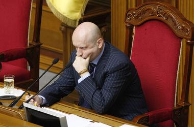 Турчинов открыл вечернее заседание и сразу закрыл
