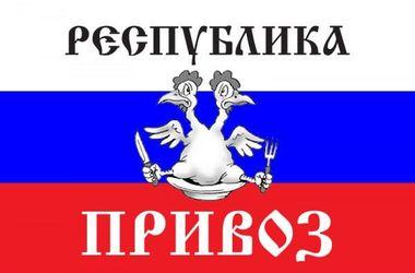 """Одесский """"Привоз"""" в шутку объявил себя республикой"""