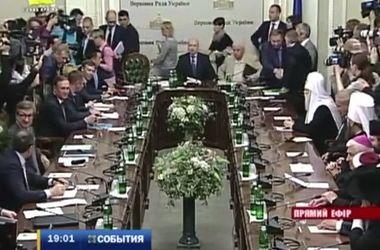 В Верховной Раде состоялся национальный круглый стол