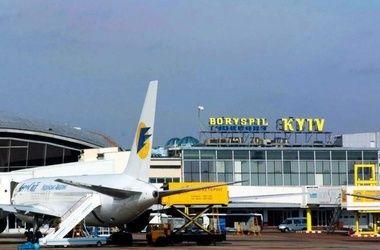 """Взрывчатку в """"Борисполе"""" не нашли, терминал D уже работает"""