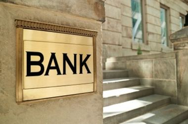 В Украине станет меньше банков – ЕБРР