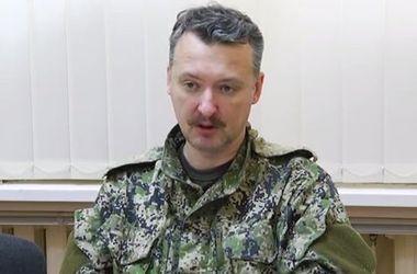 Российский террорист Стрелков разочарован, что в Донбассе не хотят умирать за Россию