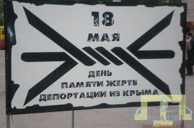 Более 7 тысяч татар уехали из Крыма из-за давления оккупантов - постпред Украины в ООН