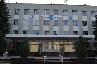 Луганское облуправление МВД переехало в Старобельск