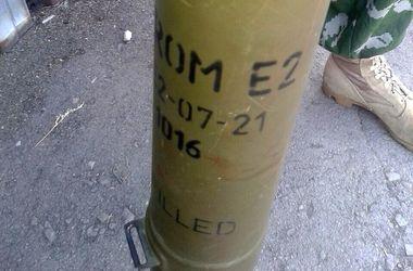 Украинские военные изъяли у террористов зенитный ракетный комплекс - Минобороны