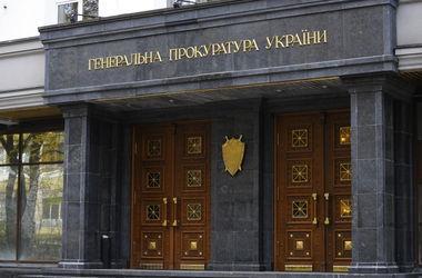 """В Генпрокуратуре  ищут """"архивы Пшонки"""