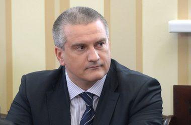 Аксенов отказал крымским татарам в квотах во власти