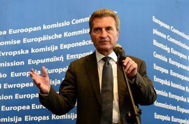 Еврокомиссар  и глава Минэнерго РФ обсудят среднюю цену на газ для Украины