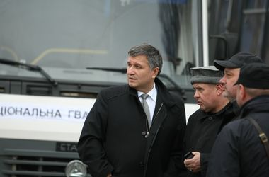 В Славянске и Краматорске из-за сепаратистов перестанут платить пенсии и зарплаты - Аваков