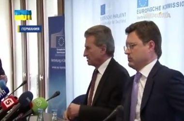 Газовые переговоры между Украиной, Россией и ЕС - пройдут 26 мая
