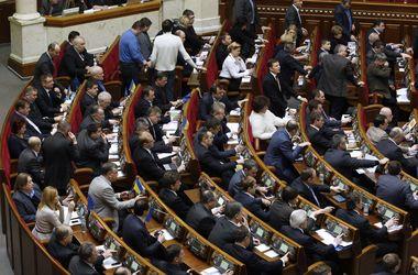 Рада внесла изменения в закон о выборах из-за ситуации в Донбассе