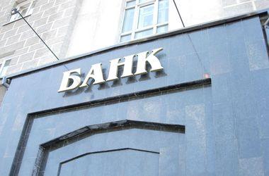 НБУ смягчил требования к банкам