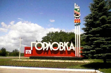 Неизвестные вынесли документы печати и оргтехнику из избиркома в Горловке