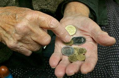 В Славянске и Краматорске временно перестали платить пенсии