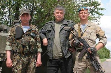 Аваков - милиционерам Донбасса: верность Присяге или увольнение и лишение спецпенсий