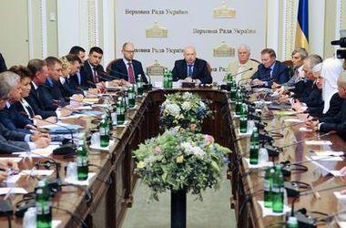 Третий круглый стол национального единства перенесли в Николаев