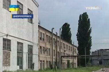 """Акцию """"Голос Донбасса"""" поддержали на Днепропетровщине"""