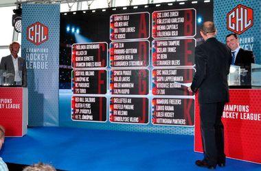 Результаты жеребьевки хоккейной Лиги чемпионов