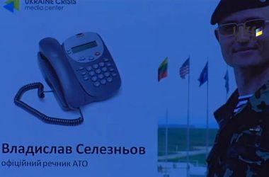Точное количество погибших и раненых под Волновахой пока неизвестно - представитель АТО