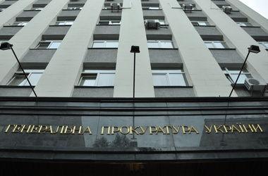 Генпрокуратура: Стрелкову инкриминируется совершение терактов в Украине