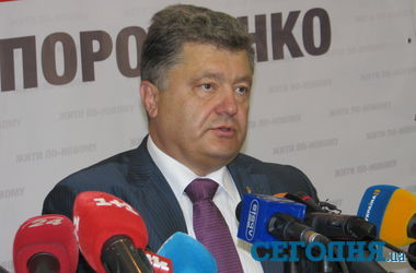Порошенко рассказал о перезагрузке власти и будущем Крыма