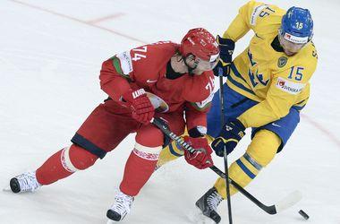 Чемпионы мира шведы остановили хозяев чемпионата мира беларусов