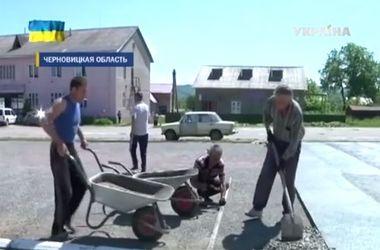 Село в 50 км от Черновцов - отрезано от мира