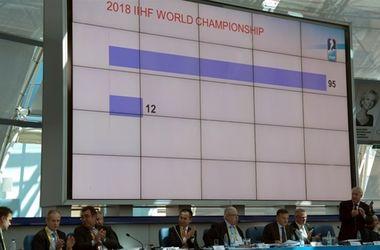 Чемпионат мира 2018 года по хоккею пройдет в Дании
