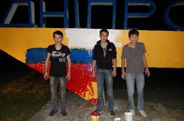 """В Днепропетровске милиция и """"Правый сектор"""" задержали студентов-сепаратистов"""