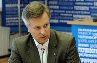 СБУ пресекла в Киеве работу трех банков, финансировавших терроризм - Наливайченко