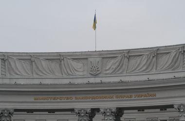 В МИД  Украины пожаловались, что РФ мешает строить новую страну