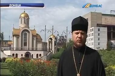 Духовные лидеры Донбасса призывают всех к миру