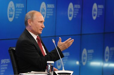 Россия готова работать с новой властью в Украине – Путин