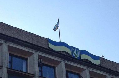 В Донецке с горсовета сняли флаг Украины