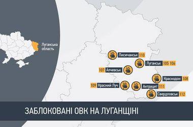 Ситуация в Луганской области: сепаратисты забрали у комиссий печати и документы