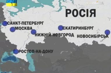 В шести городах России проходит голосование за президента Украины