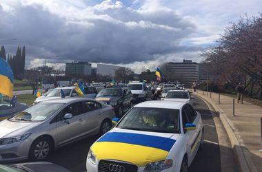 Украинцы Австралии на участок приехали автомайданом, пикетировав по дороге посольство РФ