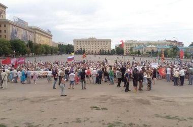 В Харькове начался митинг пророссийских активистов