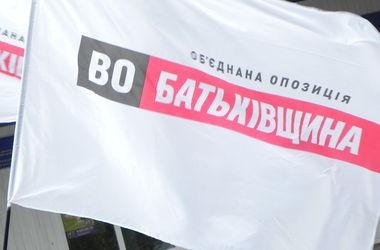 В Харьковской области пылает районный штаб Тимошенко