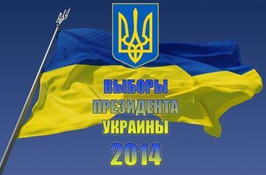 Жители Донецка могут голосовать онлайн