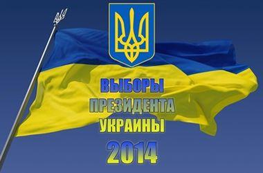 Как голосует Донбасс: люди воодушевлены, на улицах украинская символика