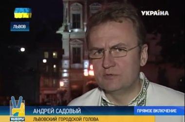 Садовый: Мы выбираем не мессию, а менеджера, который должен очень тяжело и жертвенно работать для Украины