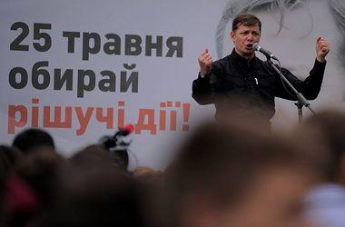 На даче Януковича в Донецкой области ликвидирована база российских боевиков - Ляшко