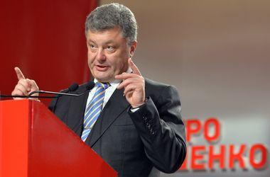 Порошенко назвал три причины для роспуска парламента