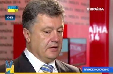 Порошенко: В Украине закончится война, и мир будет гарантирован всем