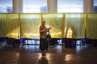 ЦИК обнародовала данные по Луганской области
