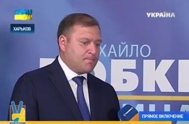 Добкин: Партия Регионов прошла непростой путь очищения и доказала проукраинскую позицию