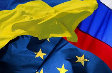 Москва и Киев должны начать двухсторонний диалог – ЕС