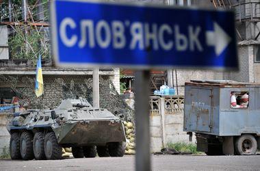 Cилы АТО отбили нападение террористов на блокпост в Славянске
