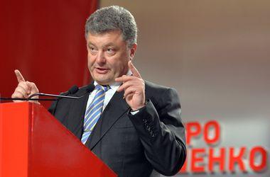 Порошенко посоветовал Беларуси посмотреть в сторону ЕС